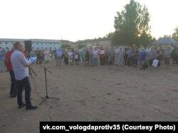 Митинг против пенсионной реформы в Бабаево