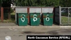 Мусорные баки в Ставрополье со зловещим подтекстом