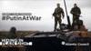 «Ховаються на видноті» – «Атлантична рада» про війну Путіна в Україні