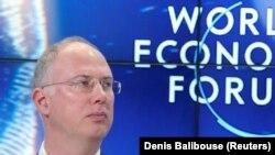 Bancherul rus Kiril Dmitriev în ianuarie la Davos