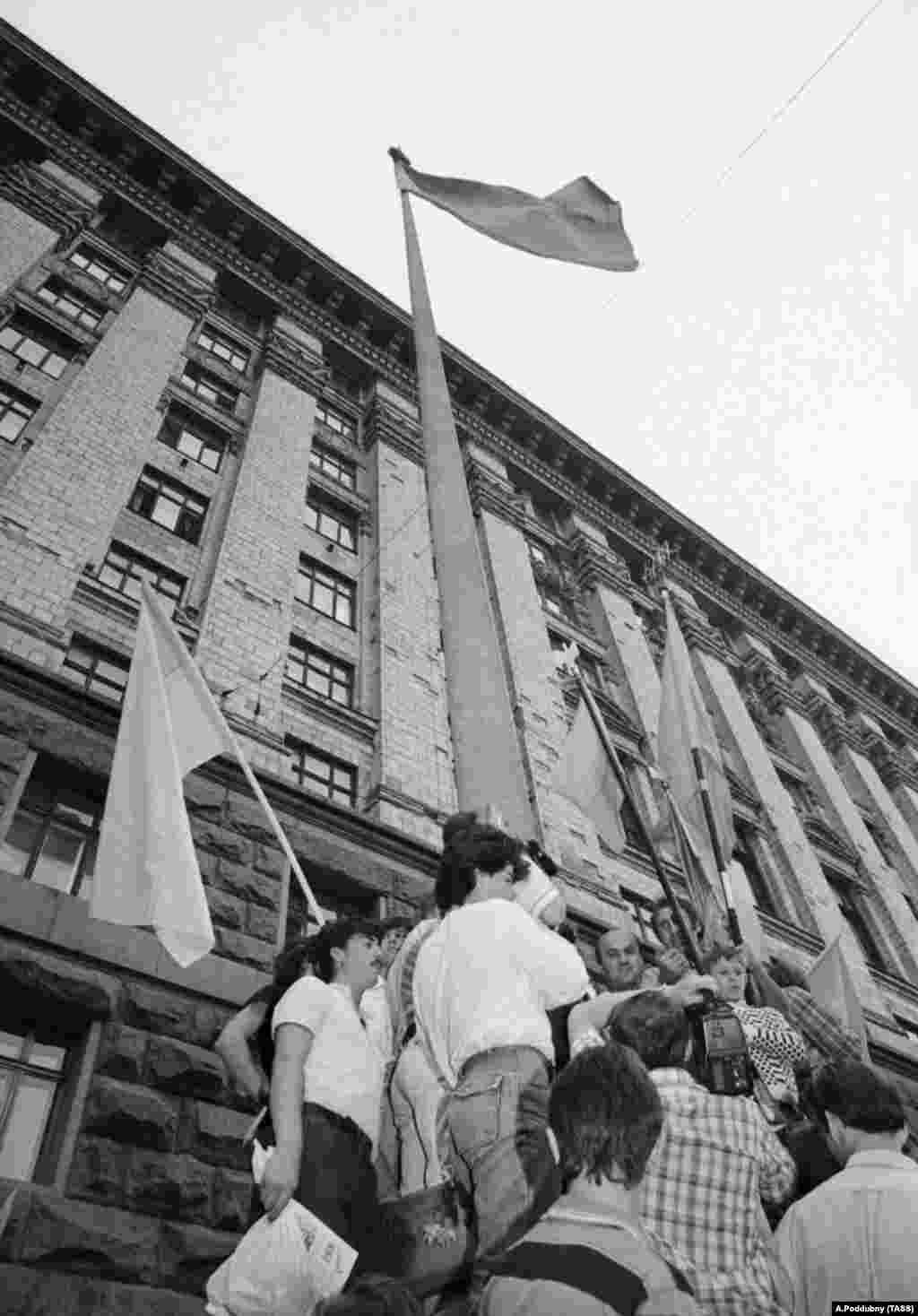АРХІВНЕ ФОТО. Київ, 24 липня 1990 року