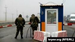 КПВВ «Каланчак», адмінкордон Криму і материкової України