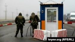 Украинская административная граница в Каланчаке