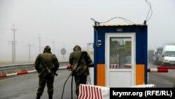 Пункт пропуску «Каланчак» на адміністративному кордоні з Кримом