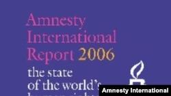 «Amnesty International» Şerko Cihanini vicdan məhbusu saya bilər
