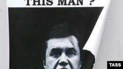 "Ukraine -- A ""Wanted"" notice for fugitive President Viktor Yanukovych in Kyiv, February 25, 2014"