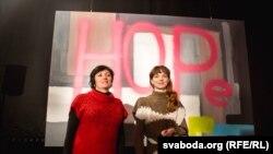 Зінаіда Віктаровіч (зьлева) і Іна Краўчанка