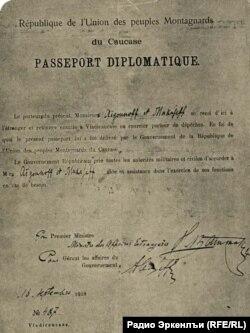 1918 соналда Миллатазул Лигаялъ МугIрул Республикаялъе кьураб дипломатикияб паспорт.