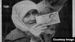 """""""Егемен Қазақстан"""" газеті 1993 жылы 16 қарашада жариялаған фото. Скриншот."""