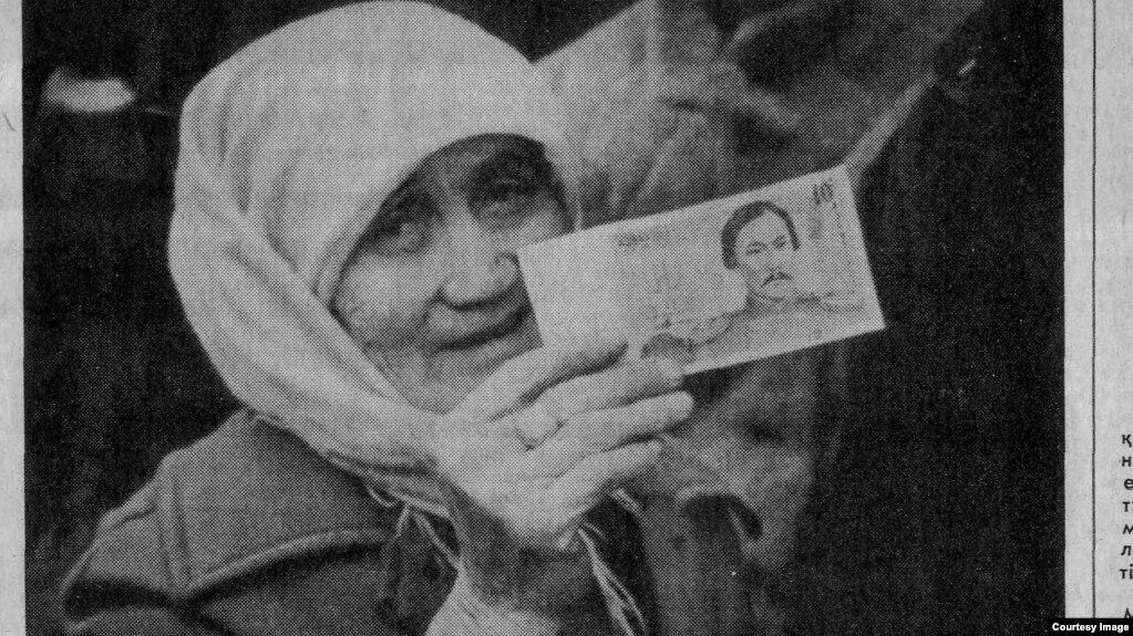 1993 казахстан сколько стоит пятирублевая монета 1997 года