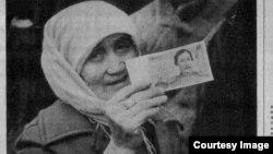 """Фото, опубликованное в газете """"Егемен Қазақстан"""" 16 ноября 1993 года."""