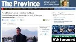 """Kembonun 2006-cı ilə aid fotosu """"The Province"""" qəzetində"""