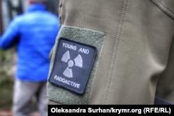 Шеврон с надписью «молодые и радиоактивные»