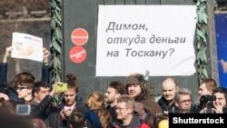 26 Mart 2017, Moskva antikorrupsiya mitinqi