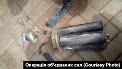 Обломки боеприпаса «Краснополь», которые нашли в Украине