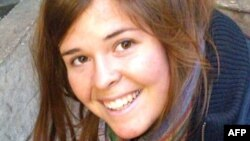 Kayla Jean Mueller was taken hostage while leaving a hospital in the northern Syrian city of Aleppo in August 2013.