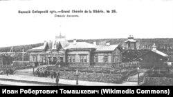 Станция Ачинск. 1905 год