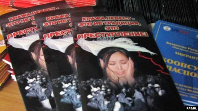 Kyrgyz information leaflets on bride kidnapping, which has been common in Central Asia for centuries.