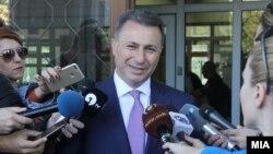 Поранешниот премиер Никола Груевски