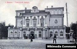 Гарадзкі тэатар (цяпер - Купалаўскі)