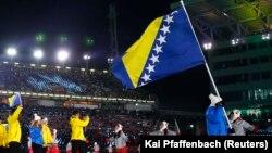 Zastava BiH, ilustracija