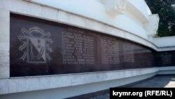 Гранитная стела с именами почетных граждан города Севастополя