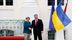 Ваша Свобода | Підтримка України в обмін на виконання «Мінська»: чого прагне Німеччина