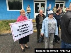 Участница акции протеста в Томске