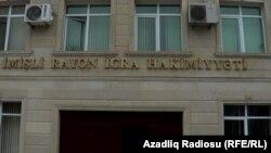 İmişli Rayon İcra Hakimiyyətinin binası