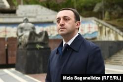 Irakli Gharibashvili (file photo)