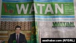 """""""Watan"""" gazeti"""