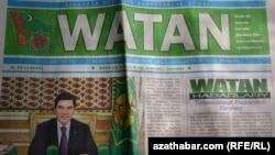 """Watan"" gazetiniň 1-nji sahypasy"