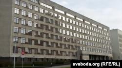 Будынак Міністэрства фінансаў у Менску.