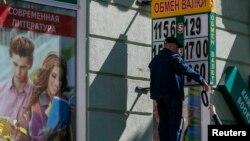 Украинадағы ақша айырбастау орны. Одесса, 7 мамыр 2014 жыл. (Көрнекі сурет)
