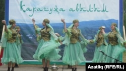 Карагуҗа авылына 210 ел