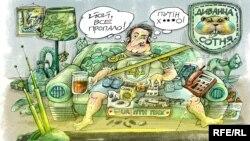 Політична карикатура (автор − Олексій Кустовський)