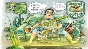 Патріотизм VS «вишиватництво»