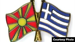 Macedonia - Friendship Pins with the flags of Macedonia and Greece. Author http://www.crossed-flag-pins.com - N/A