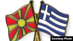Знамињата на Македонија и Грција