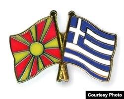 Maqedonia ka ngritur padi në GJND, për shkeljen e marrëveshjes së përkohshme nga ana e Greqisë.