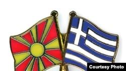 Ilustrim i flamurit maqedonas dhe atij grek