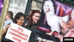 Акція із закликом позбавити звання «народного атриста» Ірину Білик, Ані Лорак та Таїсію Повалій у Львові. Вересень 2015 року