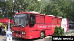 Autobus Instituta za transfuziju krvi