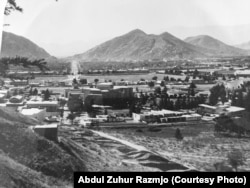 Ускраіна Кабулу, сярэдзіна 1980-х