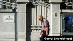 ДIакъевлина ю Сербин Скопьехь йолу векалалла.