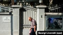 Ambasada e Serbisë në Shkup