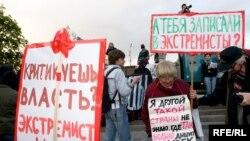 Митинг против милицейского произвола, 15 мая 2008