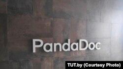 Логотип PandaDoc