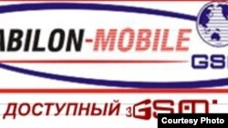 Tajikistan -- Logo of Babilon-Mobile, undated
