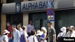 Алфа банка во Атина